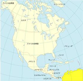 大陸 北 地図 アメリカ