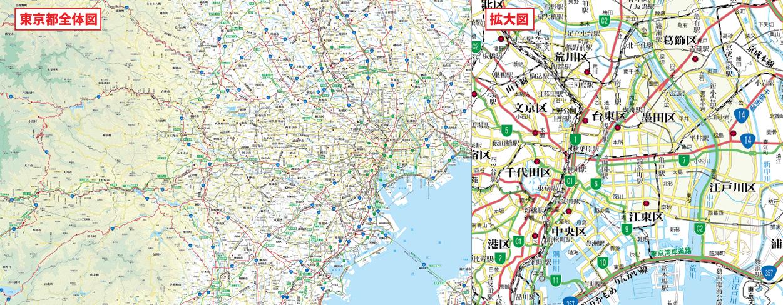 関東圏県別詳細地図 有料地図素材 Mmgクリエイティブネット